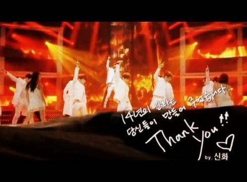 [Twitter] Mensajes de Shinhwa a las Shinhwa Changjo (4.5.2012) 117
